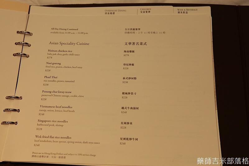 Mandarin_Oriental_468.jpg