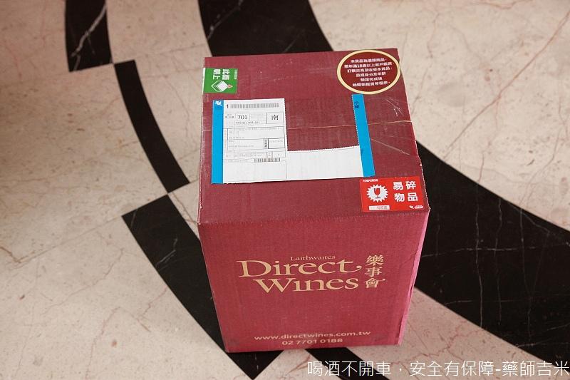 Direct_Wines_002.jpg
