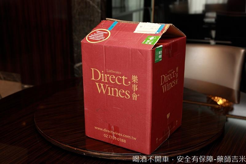 Direct_Wines_019.jpg