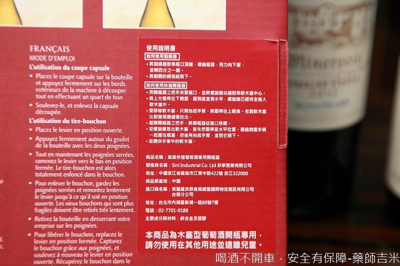 Direct_Wines_036.jpg