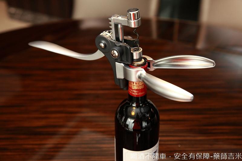Direct_Wines_047.jpg