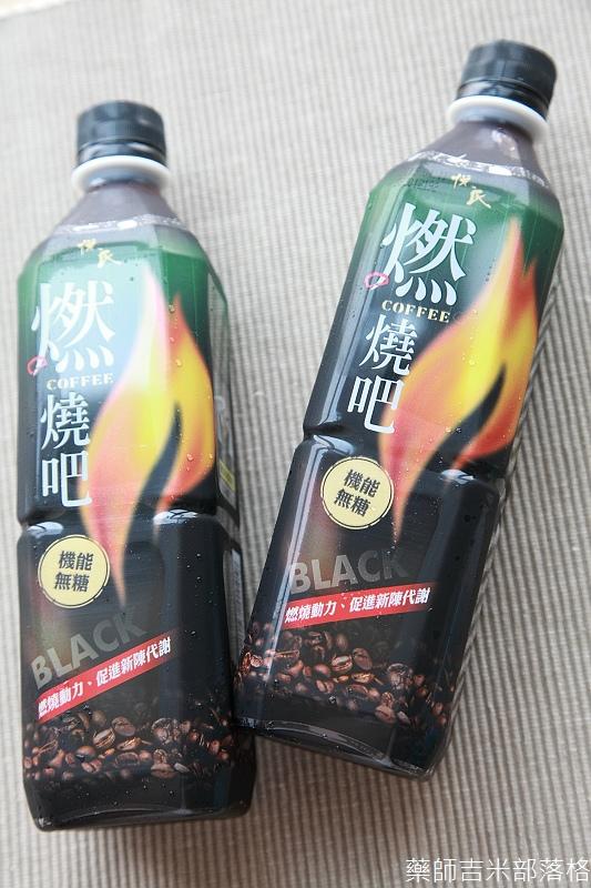 Yes_Coffee_002.jpg