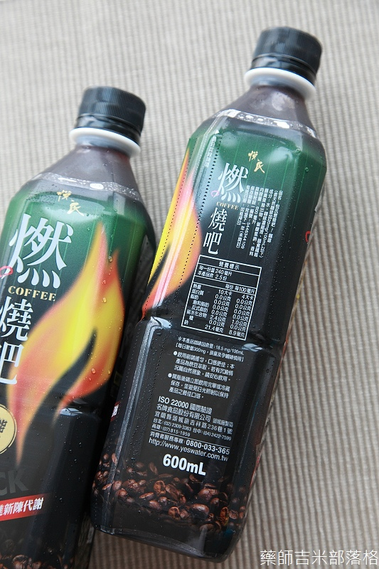 Yes_Coffee_006.jpg