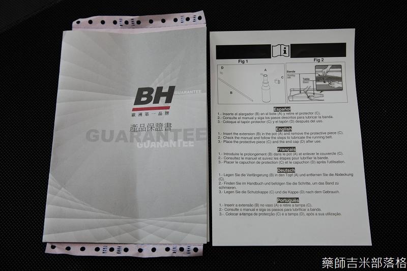 BH_G6480B_088.jpg