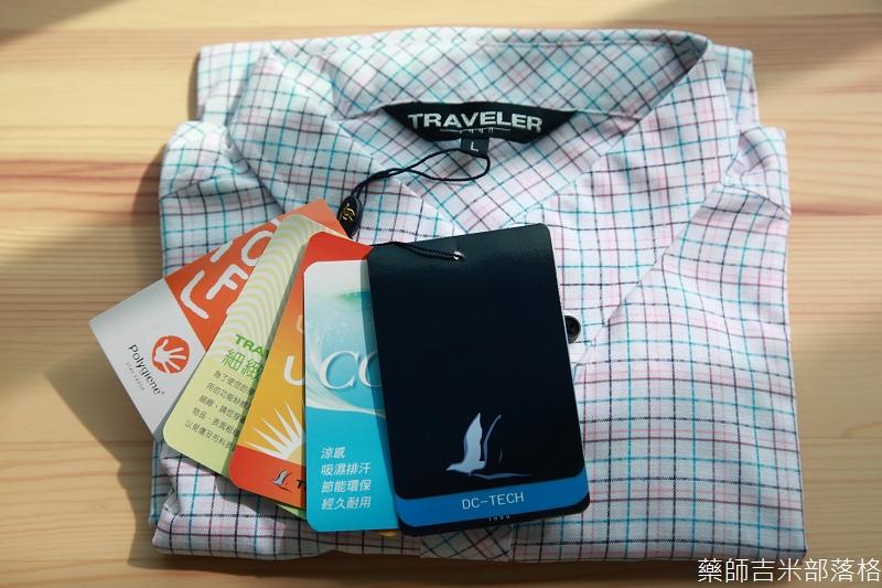 Traveler_Cool_001.jpg