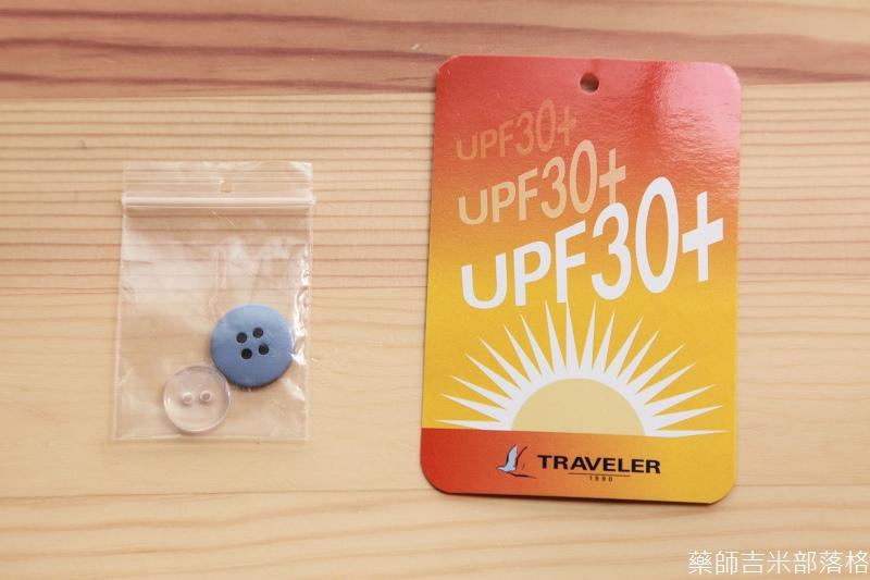 Traveler_Cool_008.jpg