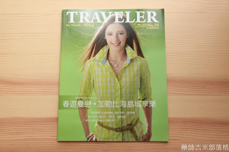 Traveler_Cool_014.jpg