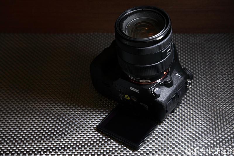 Sony_A77_MK2_175.jpg
