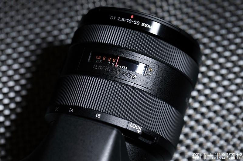 Sony_A77_MK2_179.jpg