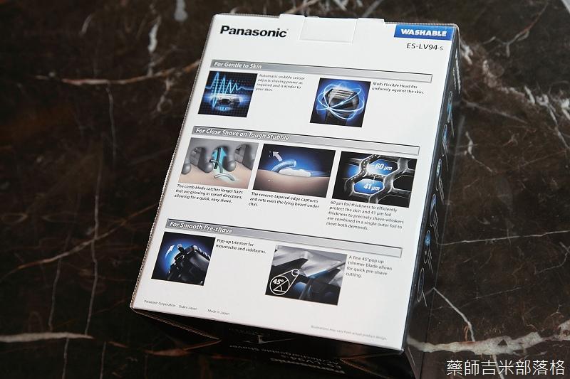 Panasonic_ES_LV94_019.jpg