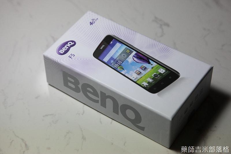 Benq_F5_005.jpg