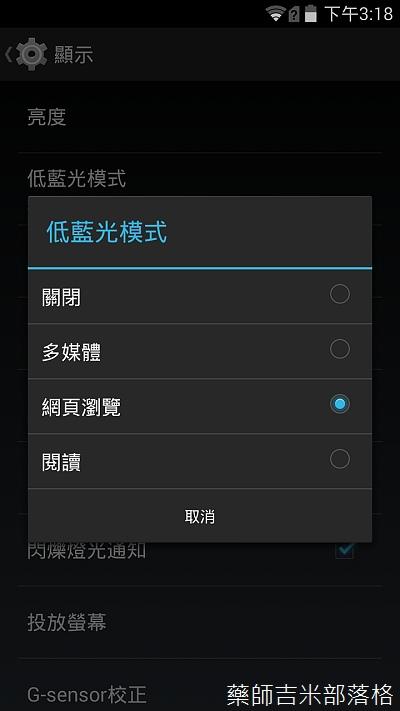 Screenshot_2014-07-01-15-18-17.jpg