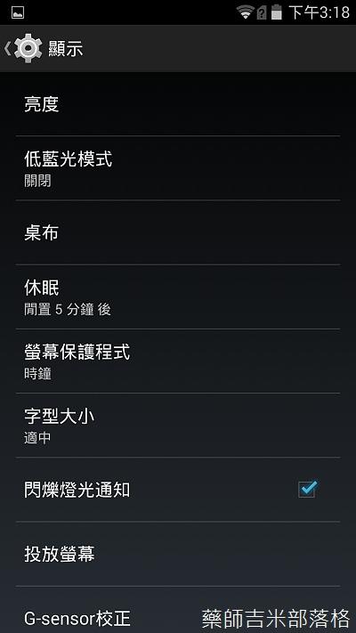 Screenshot_2014-07-01-15-18-28.jpg