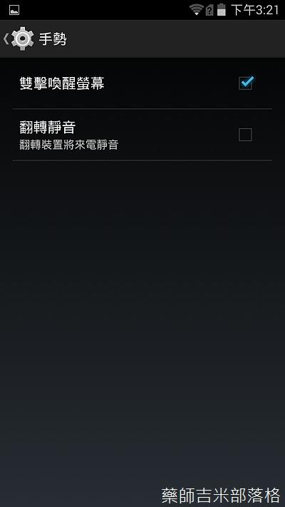 Screenshot_2014-07-01-15-21-56.jpg