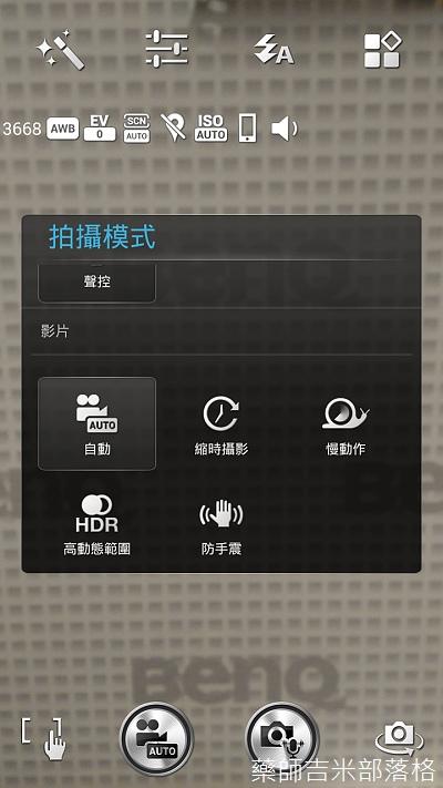 Screenshot_2014-07-01-15-24-19.jpg
