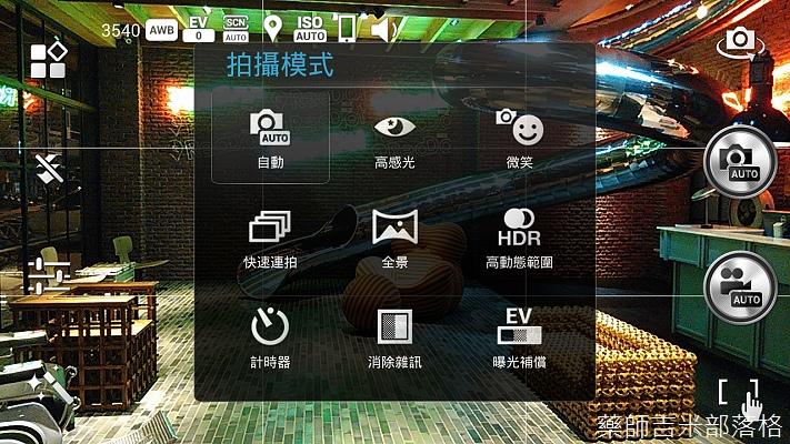 Screenshot_2014-07-05-01-46-22.jpg