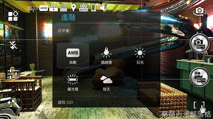 Screenshot_2014-07-05-01-47-46.jpg