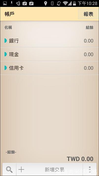 Screenshot_2014-07-08-22-28-12.jpg