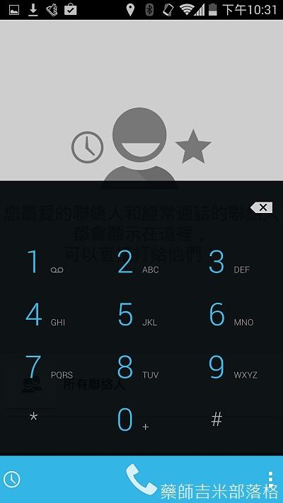 Screenshot_2014-07-08-22-31-57.jpg