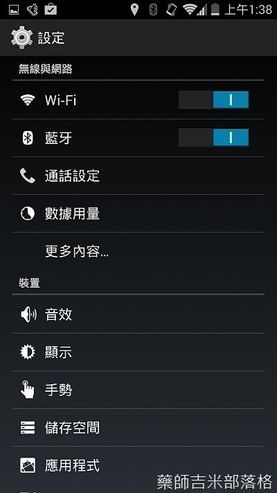 Screenshot_2014-07-09-01-38-43.jpg