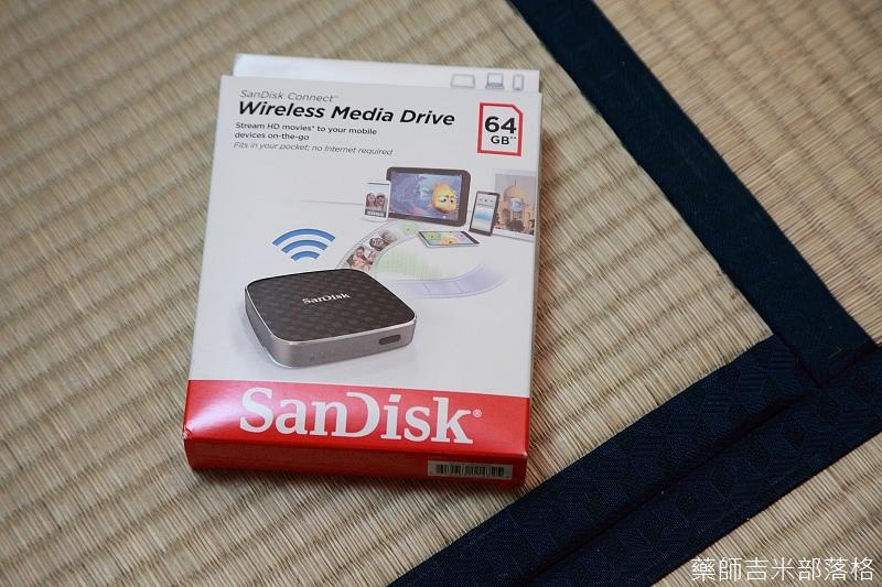 Sandisk_Connect_001.jpg