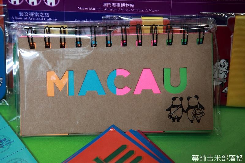 MACAU_23_300.jpg