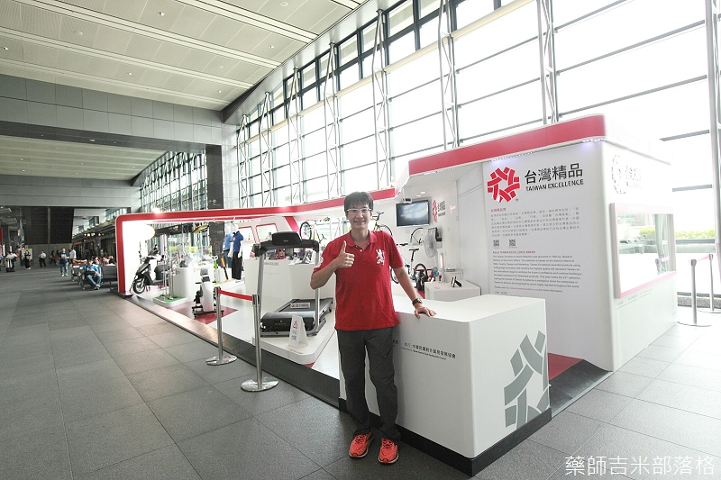 Taiwan_Excellence_139.jpg