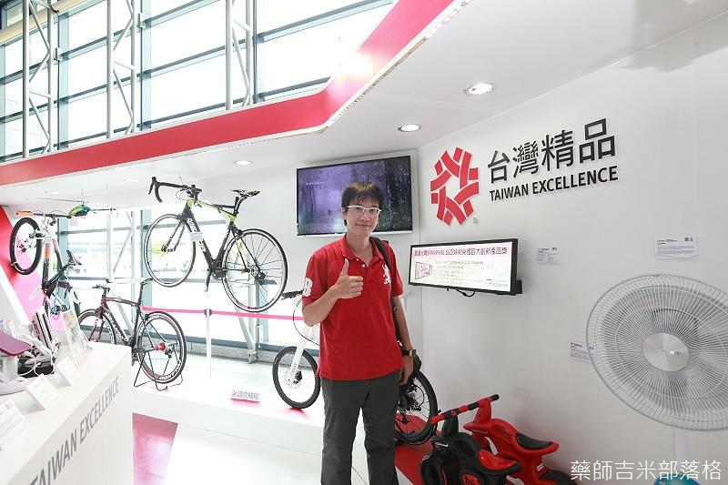 Taiwan_Excellence_142.jpg