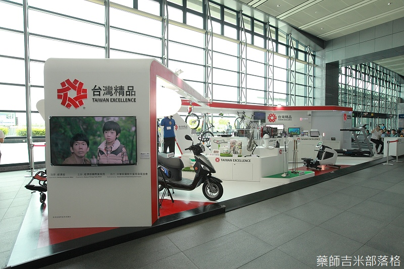 Taiwan_Excellence_149.jpg