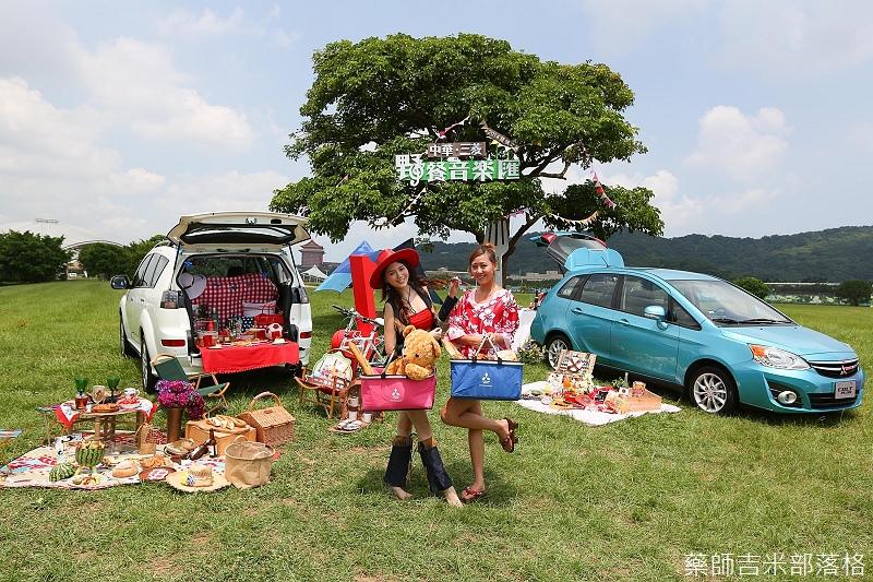 年年有新花樣的中華三菱發現之旅為了避開溽暑的毒辣陽光及體驗新的樂活休閒方式,今年將於9月27(六) 選在彰化縣溪州費茲洛公園.jpg