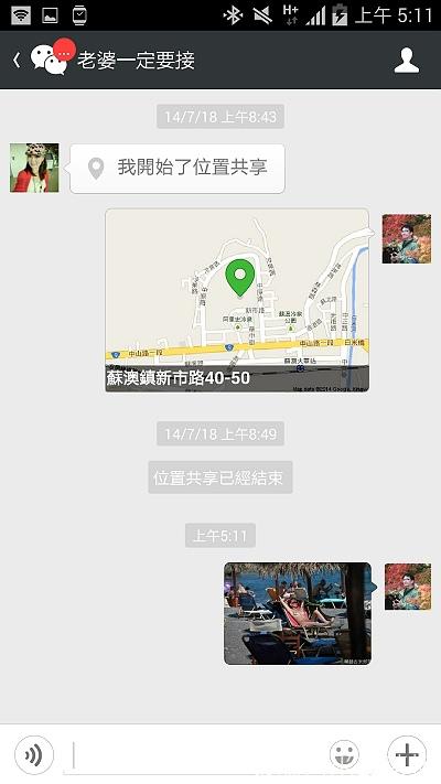 Screenshot_2014-08-21-05-11-35.jpg