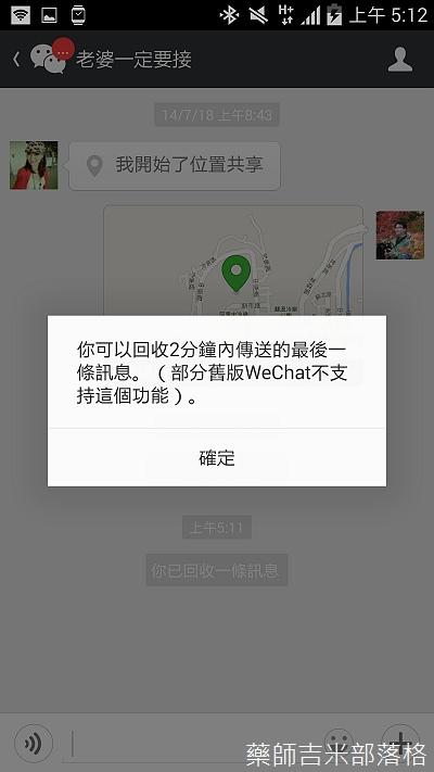 Screenshot_2014-08-21-05-12-02.jpg