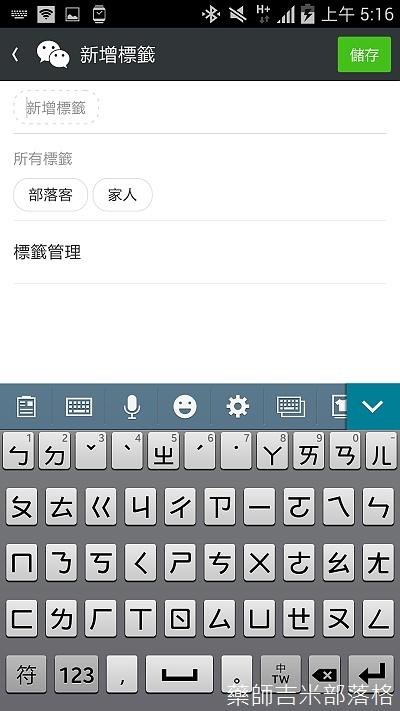 Screenshot_2014-08-21-05-16-40.jpg