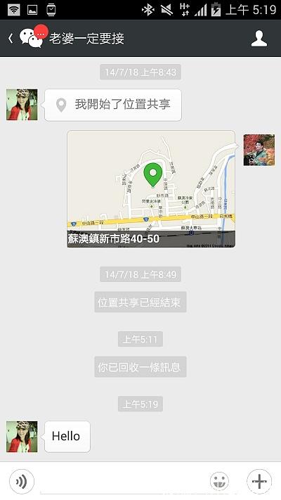 Screenshot_2014-08-21-05-19-50.jpg