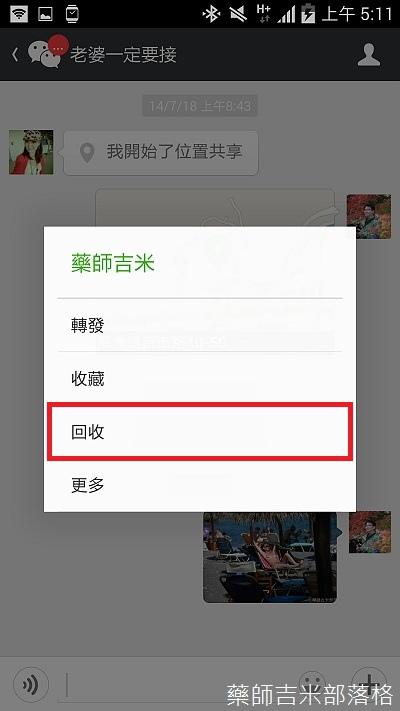 Screenshot_2014-08-21-05-11-46.jpg