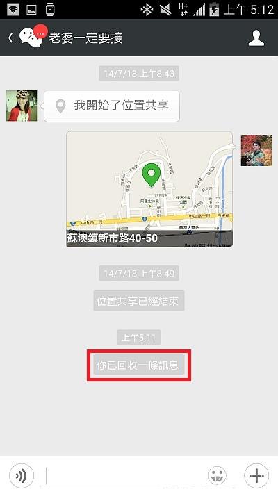 Screenshot_2014-08-21-05-12-10.jpg