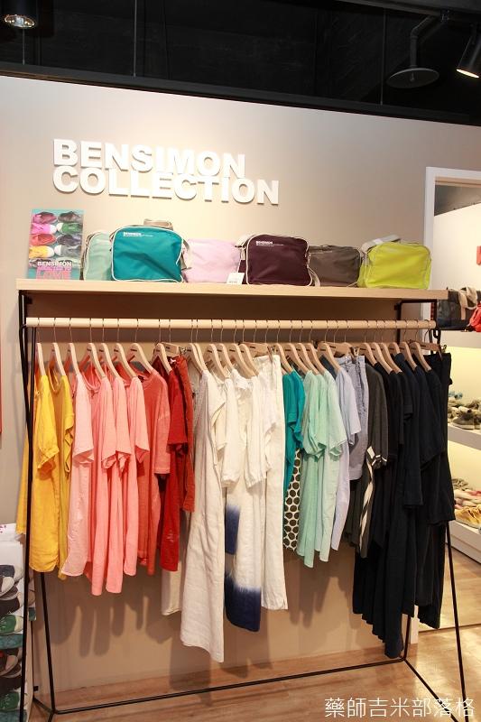 Bensimon_012.jpg