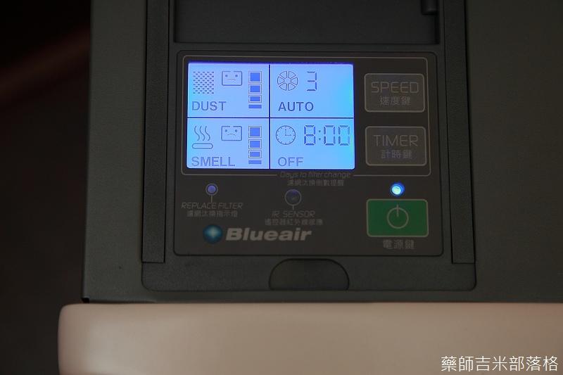 Blueair_270E_038.jpg
