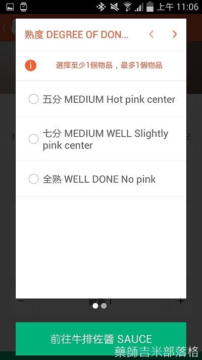 Screenshot_2014-09-02-11-06-29.jpg