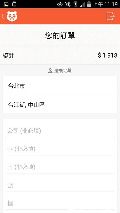 Screenshot_2014-09-02-11-19-45.jpg