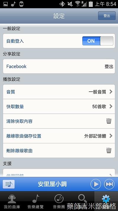 Screenshot_2014-09-09-08-54-45.jpg