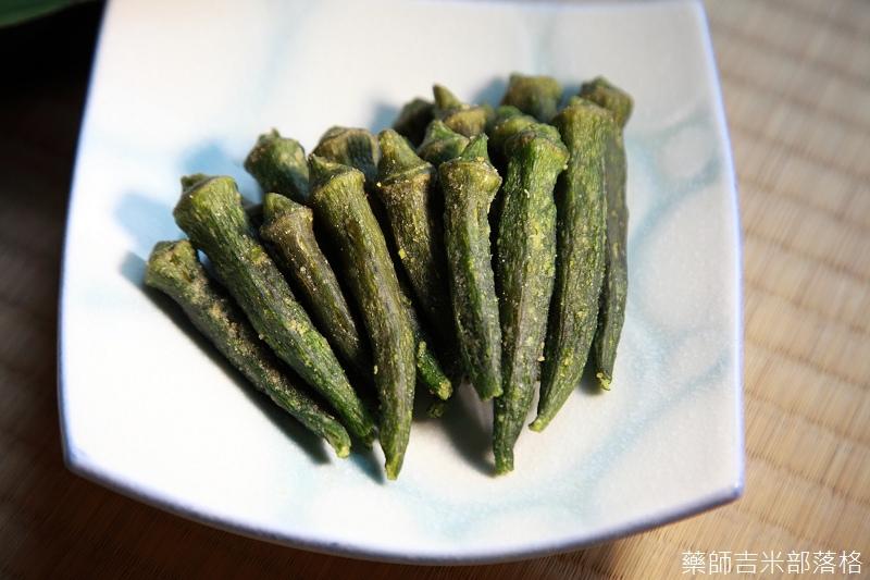 Dried_vegetables_005.jpg