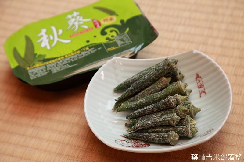 Dried_vegetables_008.jpg