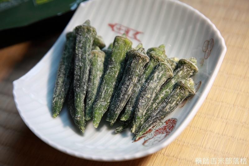 Dried_vegetables_009.jpg