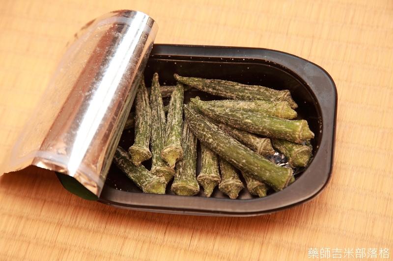 Dried_vegetables_036.jpg