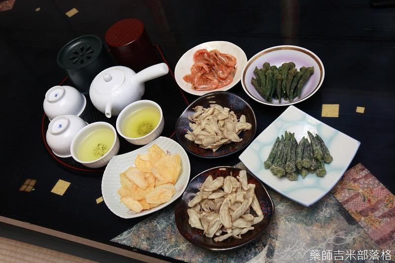 Dried_vegetables_077.jpg