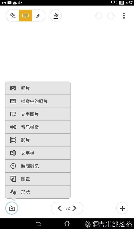Screenshot_2014-09-13-16-57-33.jpg