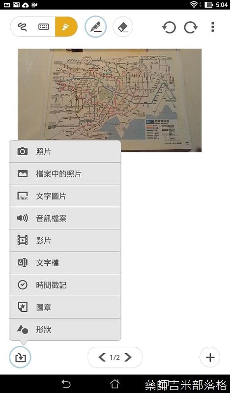 Screenshot_2014-09-13-17-04-06.jpg