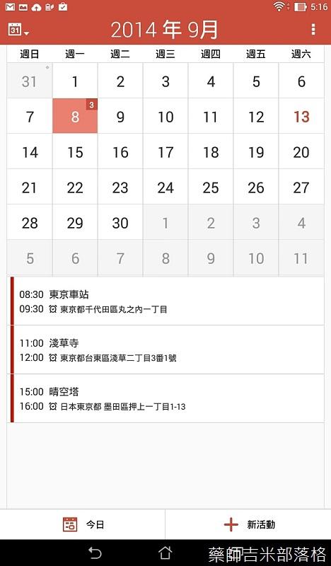 Screenshot_2014-09-13-17-16-31.jpg