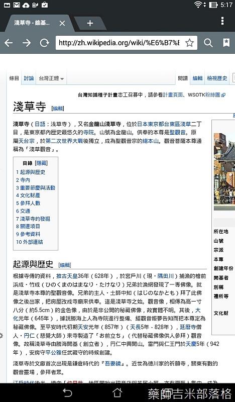 Screenshot_2014-09-13-17-17-57.jpg
